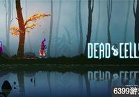 6399:死亡細胞存檔在哪?死亡細胞遊戲存檔位置詳解
