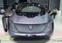 5G零屏智能艙!榮威概念車亮相CES展