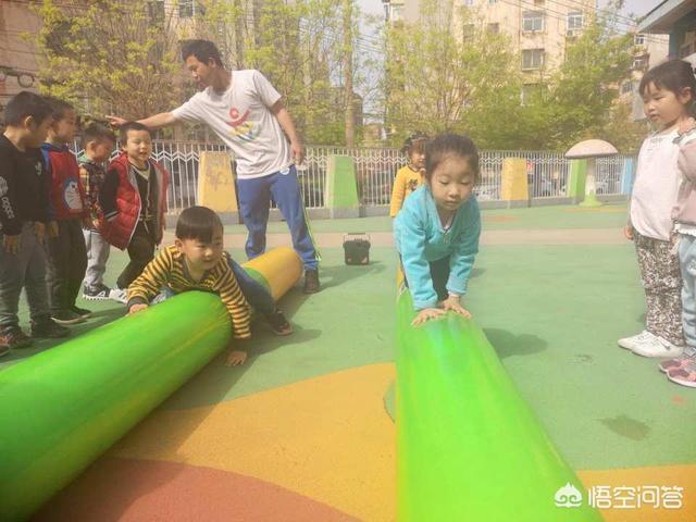 3至5歲孩子在被老師冷落,家長該怎樣處理和引導孩子才恰當?