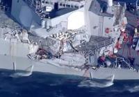 美國軍艦和菲律賓貨船相撞,憑什麼就得菲律賓賠償呢?