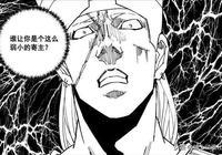 鎮魂街:死神阿努比斯脫離守護靈限制,項羽與五虎上將危矣!