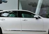 沃爾沃的這款車性價比很好,並且現在售價也不貴,快快入手吧