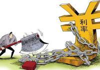 保險理財真的能獲得比銀行高的利息嗎?