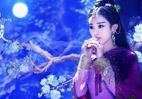 古裝劇蜀山戰紀中,趙麗穎、劉思彤、賈曉晨,誰最漂亮你喜歡誰?