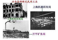 慈禧重修圓明園,要求比乾隆還高,如果建成又是中華文明的瑰寶