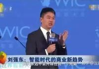 """周鴻禕評劉強東""""兄弟論"""",企業與員工的新型關係是契約合作"""