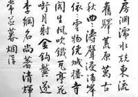 怎樣學習王鐸的草書?