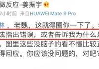 《最強大腦》姜振宇向魏坤琳討要說法,叨叨魏無奈道歉