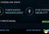 《星際公民》眾籌金額突破1.49億 發售日遙遙無期