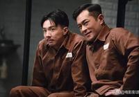 電影《反貪風暴4》只要改1場戲,口碑立馬爆棚