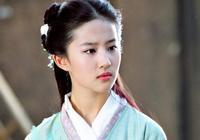 從神仙姐姐變身小狐妖,劉亦菲還會美得驚豔四海八方嗎?