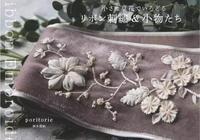 手工刺繡:毛衣上的刺繡