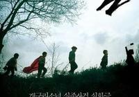 韓國最殘酷的三大謎案之一改編成電影,讓人悲傷又心酸!