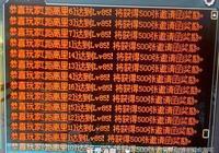 DNF:黑商數億金幣拿不出來,只能看著過期是一種什麼感覺?
