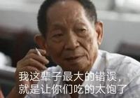 為什麼有人會相信黃毅清這個天天耍無賴的人呢?天天看他指證崔永元,也沒見崔永元有事?
