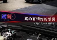 鋼炮SUV你不瞭解一下嗎?搭載1.5T的新繽智真的來了