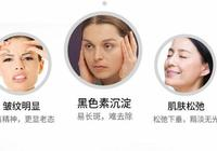國產片仔癀珍珠膏,祛斑抗皺新升級,延緩衰老讓人高興