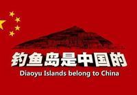 他在全球直播中對日本嘉賓說,釣魚島是中國的!之後卻慘遭封殺!