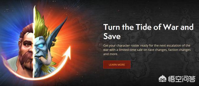 《魔獸世界》可獲三小時限時體驗新版本的時間,你覺得這樣能掀起老玩家迴歸潮嗎?