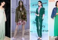 今年的時尚流行色是綠色,有什麼好的值得推薦的綠色單品嗎?