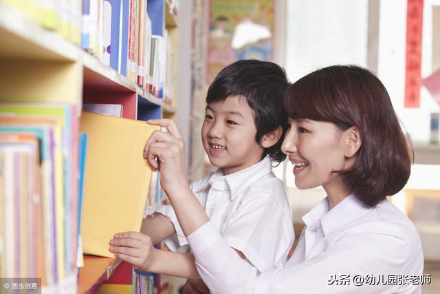 五件小事,堅持三年,幼兒園畢業時你家孩子最優秀!