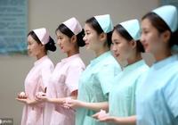 護士編制與無編制的區別;考編有什麼條件?