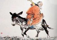 張果老為啥倒騎驢?