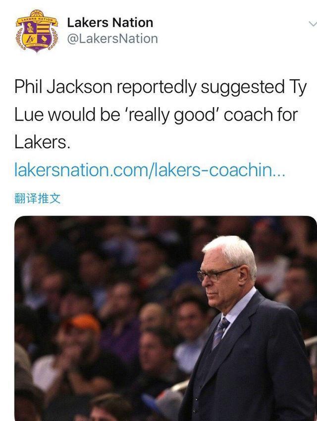 洛杉磯湖人的下一任主教練:泰倫盧