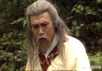 郭靖對歐陽鋒為什麼那麼寬容?