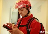 劉強東形象危機置京東於風險之中,對於其他企業家有什麼啟示嗎?你怎麼看?
