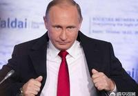 如果再給普京40年時間,俄羅斯會恢復超級大國的地位嗎?
