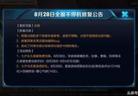 王者榮耀:IOS玩家最頭疼遊戲更新!10次更新9次失敗?