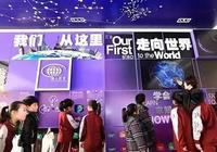收藏!2019上海12所雙語小學大彙總!要點:課程、教材分析...