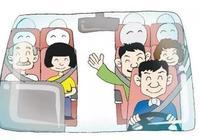 當車上載著家人或者朋友時,你的開車習慣有什麼不同?