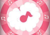 音樂素養教材——《點豆豆》