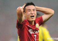 國足參加阿聯酋亞洲盃,恆大球員是否應該讓位給上港球員,對此你怎麼看?