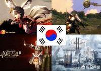 為什麼韓國的遊戲產業會這麼發達?
