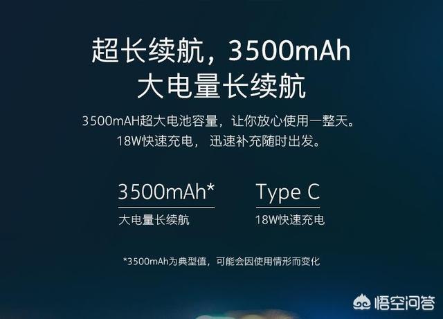 新款上市,諾基亞X71值得買嗎?