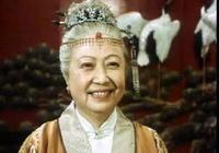 """62歲出演賈母走紅,被娛樂圈晚輩稱為""""老祖宗"""",與丈夫恩愛60年"""