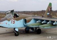蘇-25蛙足攻擊機
