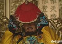 《雍正王朝》中康熙決定圈禁老十三胤祥的時候,為什麼把帽子摘了又戴上,為了說明什麼?