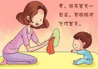親子游戲:穿絲帶