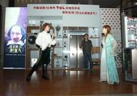 致敬話劇110週年 TCL冰箱洗衣機帶你玩轉《莎士比亞別生氣》