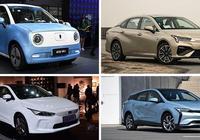 限牌限購城市的新選擇,四款純電動轎車不僅顏值高,價格也親民