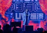 侵佔投資人資產,《中國有嘻哈》音樂總監劉洲被捕