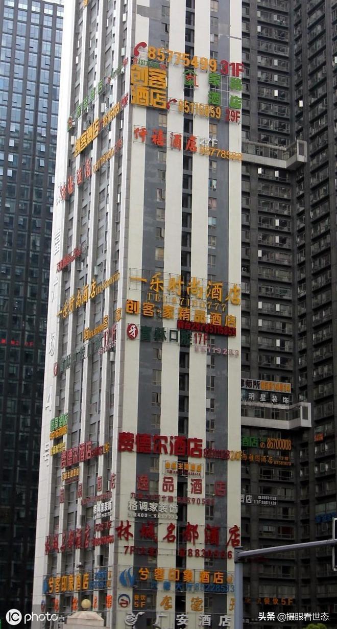 一棟高層公寓樓開了30多家快捷酒店,網友說:出差時,去住宿過的