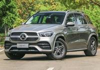 百萬級豪車SUV誰最強?全新寶馬X5靜態對比全新奔馳GLE