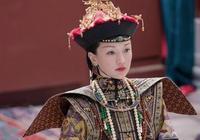 乾隆的那拉皇后到底為什麼會失寵?