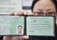 10月6日起,C1駕照出臺新規,不知道的或將被註銷駕照!先收藏!