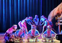 民族舞劇《黎謠》29日在陵水首演 將在陵水駐場演出